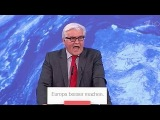 В сети почти 1 млн. просмотров набрала речь главы МИД Германии по поводу Украинского кризиса - Первый канал