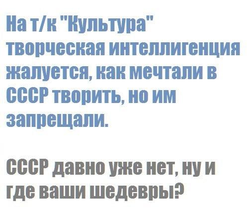 https://pp.userapi.com/c543108/v543108004/34804/StGBClM0C8Y.jpg