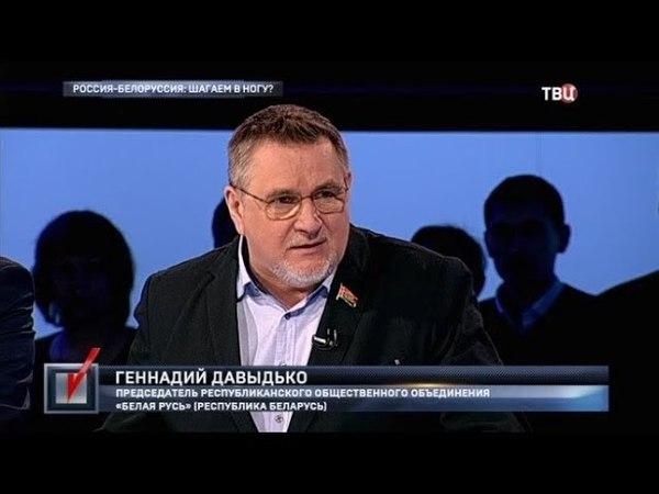 Россия - Белоруссия: шагаем в ногу? Право голоса