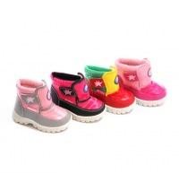 Смотреть Детские Туфли