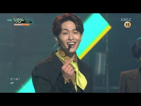 SHINee 샤이니 Front-Runner Stage 1 of 1 KBS MUSIC BANK 2016.10.14