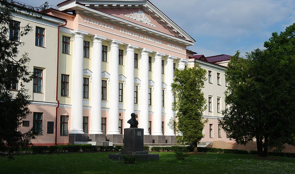 Корпус №4, бульвар Ленінскі, 4. Фота: horki.info.