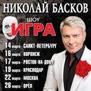 Николай Басков фото #33