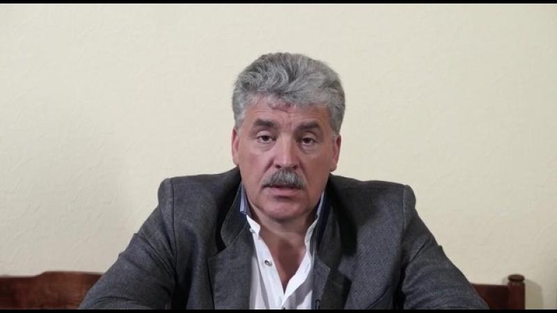 ❕Внимание❕Находка❕ Павел Грудинин приезжает на встречу со своими сторонниками. ✴Суббота, 15 сентября, в 12-00. ✴ Территория каф
