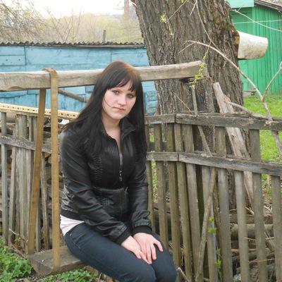 Кристина Безрукова, 28 апреля 1992, Магнитогорск, id184896644