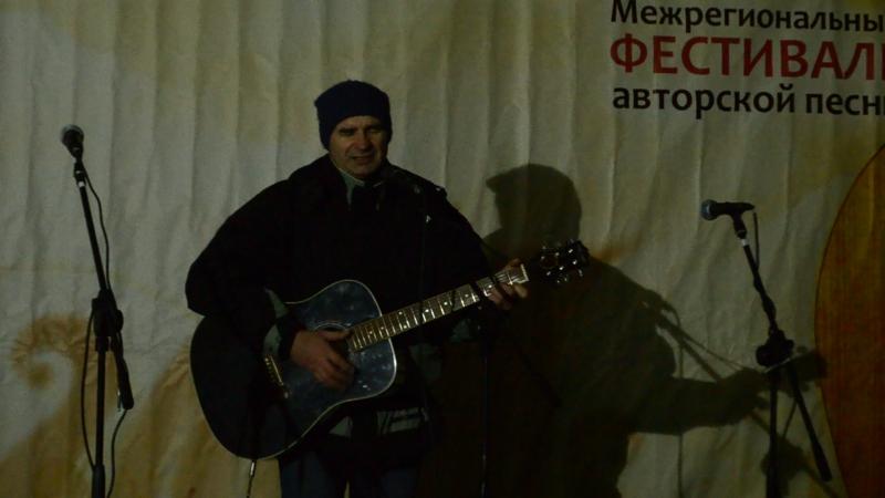 DSC_0099 - Василий Каретников на 38-м фестивале Красный парус 01-03.06.18.( концерт - Юбилей ВСВ-80)