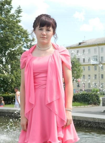 Эльвира Васбиева, 1 августа 1984, Екатеринбург, id53277815
