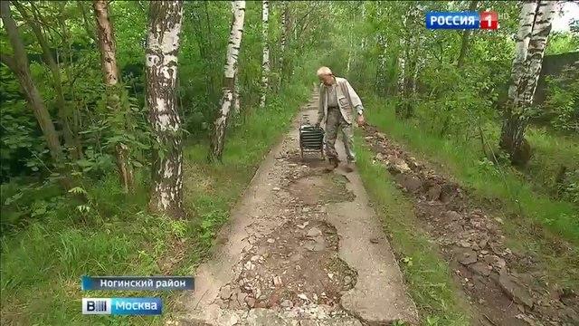Вести Москва • Траншея под интернет кабель лишила подмосковное СНТ дороги