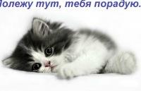Екатерина Алексеева, 17 марта , Псков, id171374107