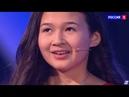Наш чемпион по скорочтению Адина Манатбекова на 1 канале России