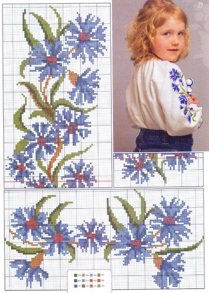Схема для вишивання