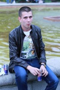 Руслан Шишкин, 16 июня , Екатеринбург, id10844252
