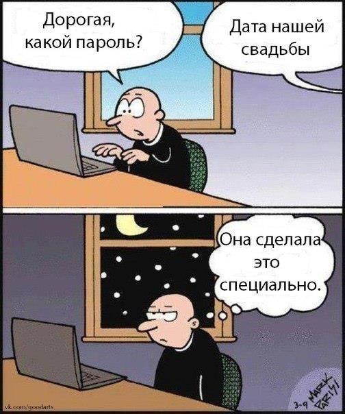 http://cs407326.userapi.com/v407326806/5dea/rkS8SXjhK7g.jpg