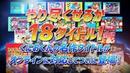 NS\PS4\XBO - Kunio-kun: The World Classics Collection