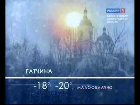 Окончание местного блока (Россия-1 - Петербург, 8.01.2010)