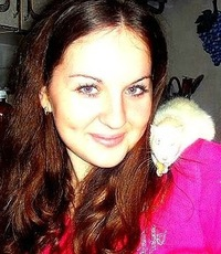 Ирина Чмых, 12 марта , Киев, id74141390