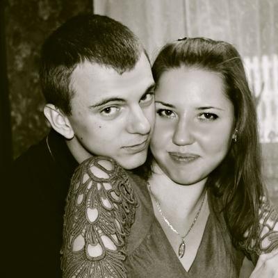 Екатерина Скребова, 15 апреля , Макеевка, id52066885