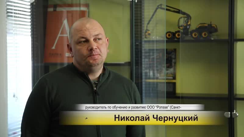 Кострома Сервис PONSSE