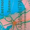 События и новости Калининграда