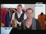 Андре Тан о краске для волос Avon kosmetika http://avonpeter.ru/