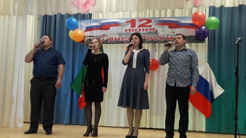 Праздничный концерт в день России - вокальный ансамбль Капель - На безымянной высоте.