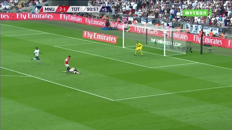 FA Cup semi final Manchester United-Tottenham Hotspur Rashford