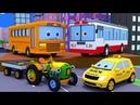 Трактор Макс и городской транспорт. Расскажем малышам про виды транспорта.