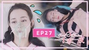 Eng Sub 《一千零一夜》第27集 Sweet Dreams EP27 曼荼罗影视出品 欢迎订阅 迪丽热巴 邓伦