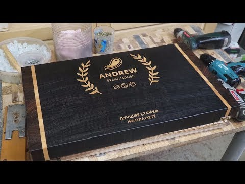 Bog oak end grain cutting board
