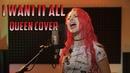 Julia Ivanova I Want It All Queen cover