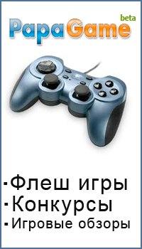 Purge dota 2 , онлайн игры с клиентом космос, South park season 17 , Half life 2 с ботами