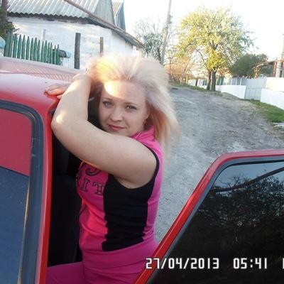 Ирина Лапенко, 2 августа , Амвросиевка, id122486424
