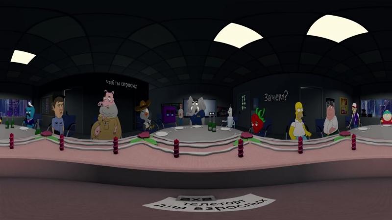 Телеканал 2х2 The 2x2 Channel 2x2 телеторт для взрослых VR 360