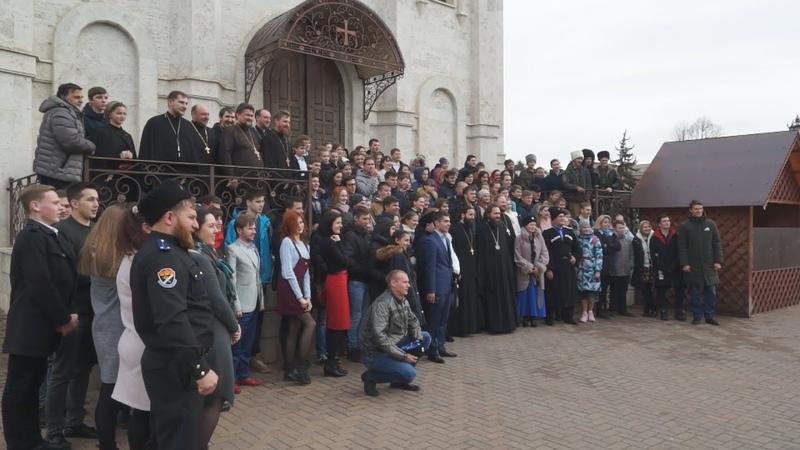 IV Сретенский молодёжный форум