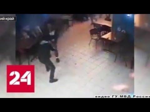 Пермский ночной клуб превратился в побоище - Россия 24