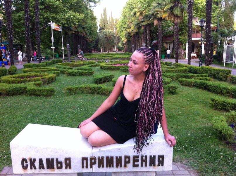 Светлана Санникова | Адлер (микрорайон)
