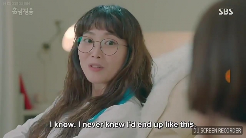 Love Scenario was played in new drama, 훈남정음