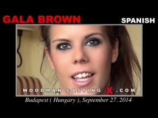 Gala brown