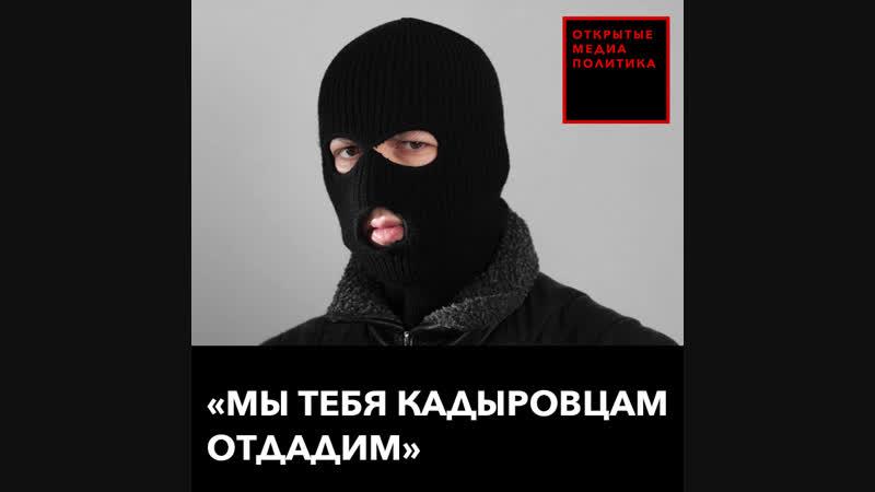 Похищенный в Ингушетии правозащитник уехал из России