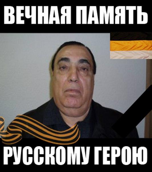 Убийство Деда Хасана не повлияет на Украину. У нас свои смотрящие среди министров, - эксперт - Цензор.НЕТ 8612