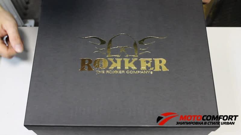 Мотоботы Rokker Urban Racer смотреть онлайн без регистрации