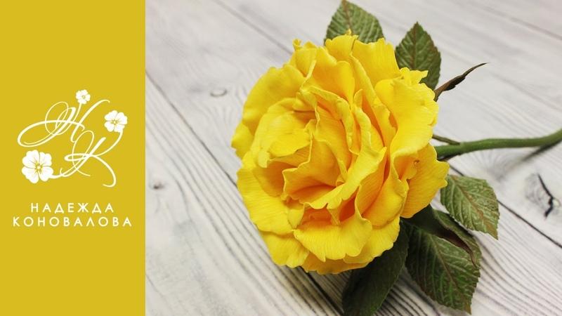 Роза из зефирного фоамирана конкурс на осеннюю композицию из фоамирана