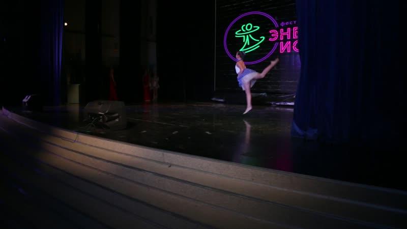 Белякова Ксения, студия «Стиль» / Красавица / Всероссийский фестиваль-конкурс Энергия искусств - 2018