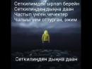 РедакторАмит Назарбаева