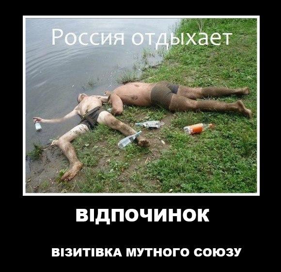 Если бы Украина в 2012 году находилась в ТС, ее показатели снизились бы, как у Казахстана и Беларуси, - эксперт - Цензор.НЕТ 4206