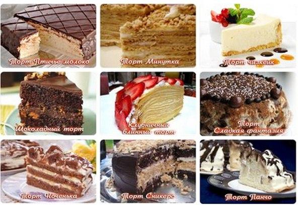 Фруктовый торт рецепт с фото торт