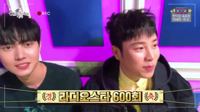 [VIDEO] MBC Radio Star Ep 600, Self Cam with Han Eun-jung, Rose Motels Yook Joong Wan, Lee Taeri and Block B P.O - - RadioStar 라