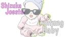 Shizuka Joestar - Achtung Baby (JJBA Musical Leitmotif)