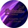 ПАЛОМА+  салон релакса (эротический массаж) Омск