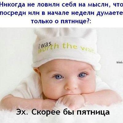 Мняшка Котик, 1 августа , Москва, id184212131